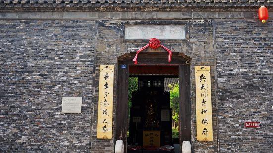 Wudang Temporary Imperial Palace