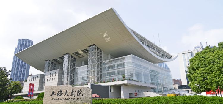 Shanghai Grand Theatre3