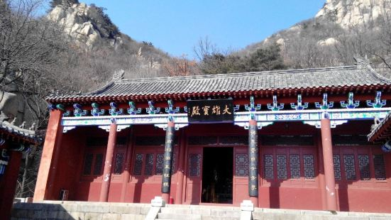 Laiwulianhuashan Sceneic Area