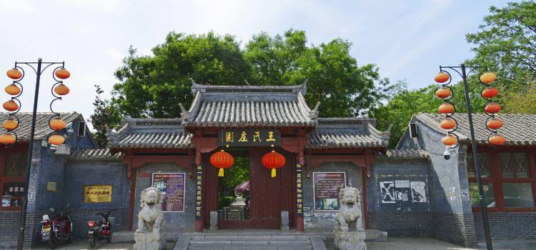 Yaoshan Wangshi Villa1