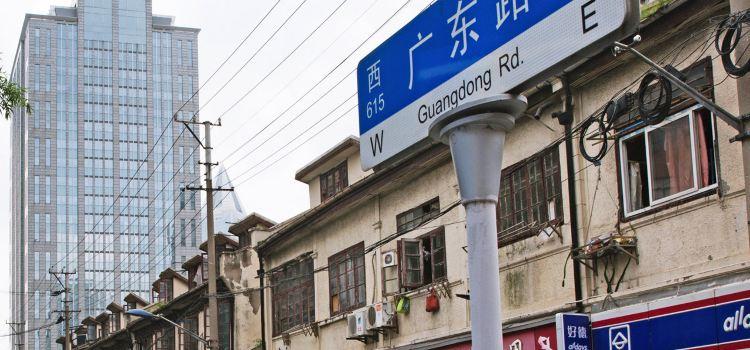 Guangdong Road2