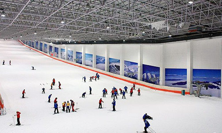 Shaoxing Qiaobo Ice & Snow World Admission Ticket