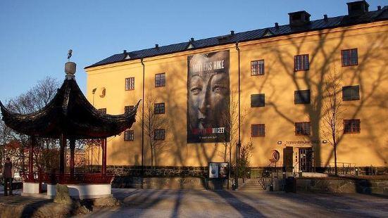 Östasiatiska museet