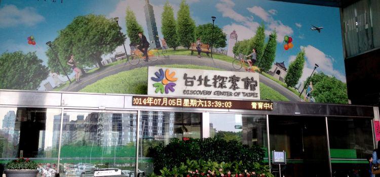 台北市政府大樓