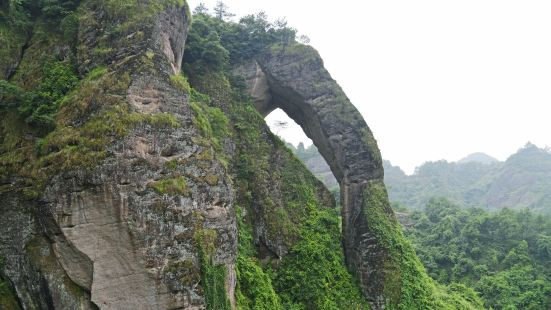 象鼻山地質公園
