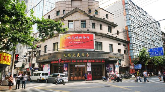 Yifu Theater