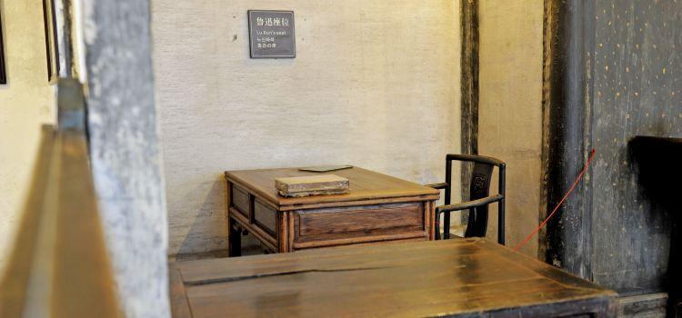 三味書屋3