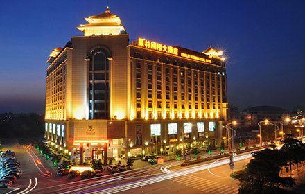 鳳林國際大酒店鳳巢西餐廳