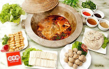 雲南石鍋宴