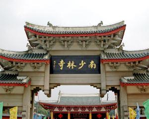 香港-莆田 火車酒店 自由行