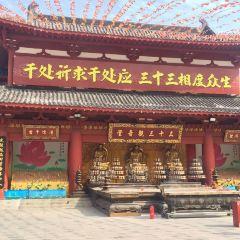 Sanshisan Shuri Kannondo Temple User Photo