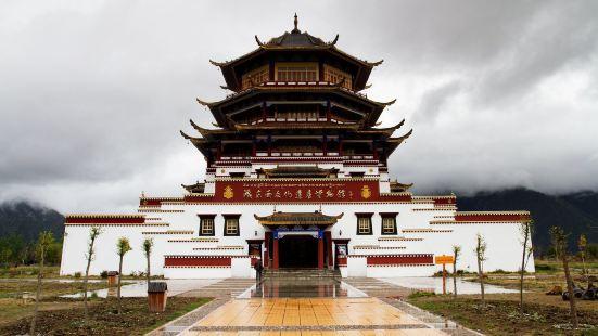 尼洋閣藏東南文化博覽園