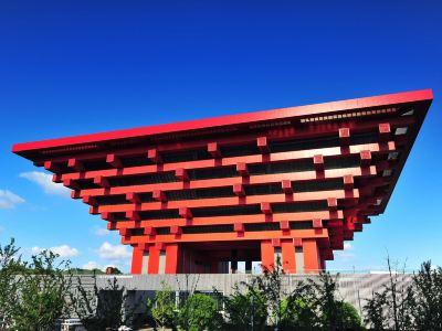 중화예술궁