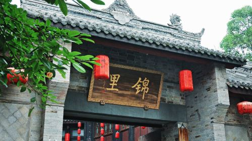 Jinli Ancient Street
