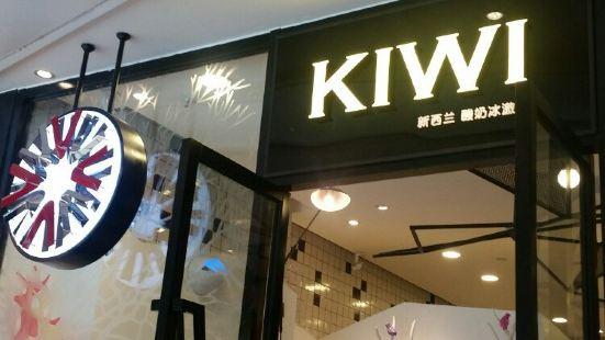KIWI紐西蘭優酪乳冰激淩(山東路永珍城店)