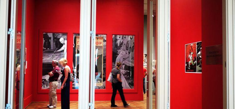 Museum of Contemporary Art2