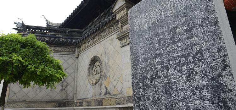China Kunqu Opera Museum2
