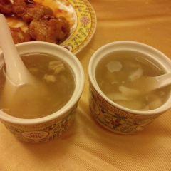 Fang Shan Restaurant ( Bei Hai ) User Photo
