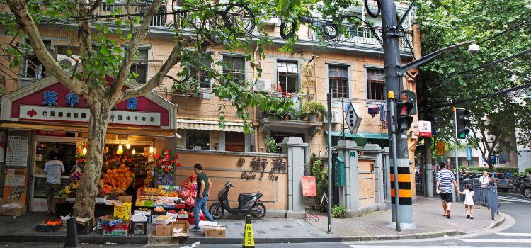 Shaoxing Road2