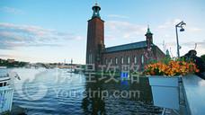 斯德哥尔摩市政厅
