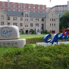 Chungang University User Photo