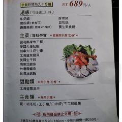 和稻鍋物用戶圖片