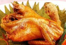 临安区美食图片-叫化童子鸡