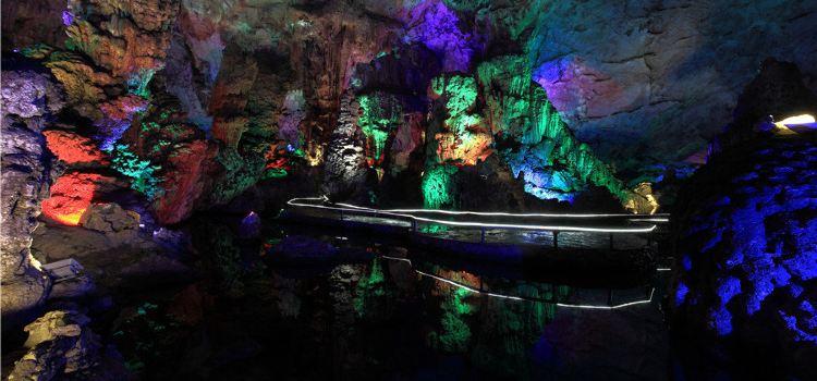 The Shenlong Cave of Huangguoshu1