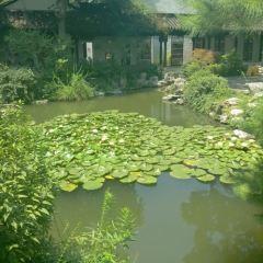 Ganjia Courtyard User Photo