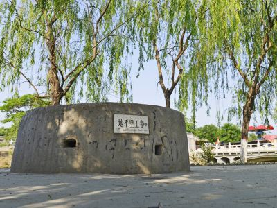 Ranzhuang Tunnel Warfare Site