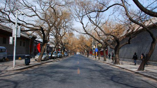 Fuyou Street