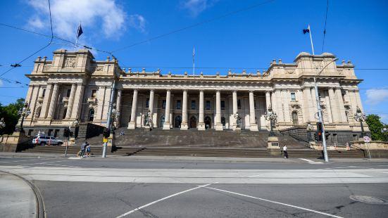 Parliament of Victoria