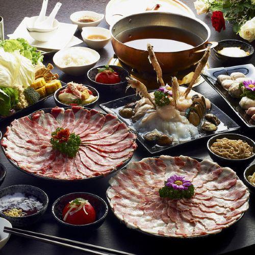 Tong Hua Shabu Shabu Restaurant