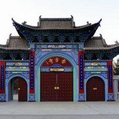 Xianggu Temple User Photo