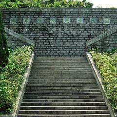 Haijun Guangzhou Martyrs' Cemetery User Photo