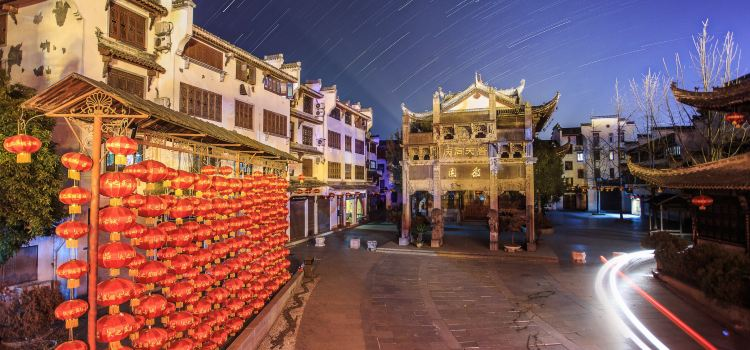 Huizhou Ancient City2