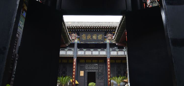 China Chamber of Commerce Museum2
