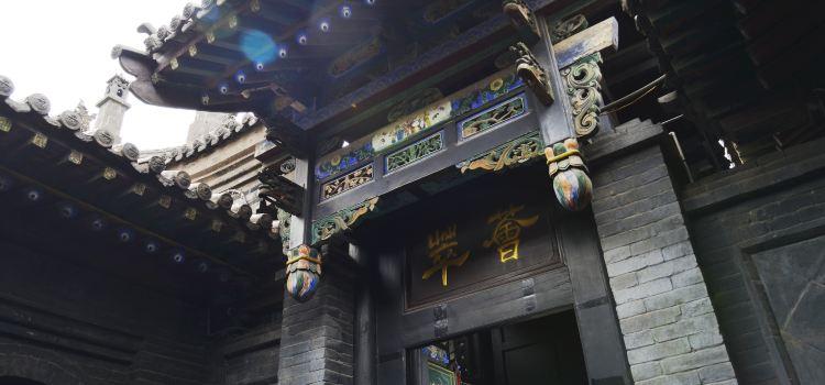 China Chamber of Commerce Museum1