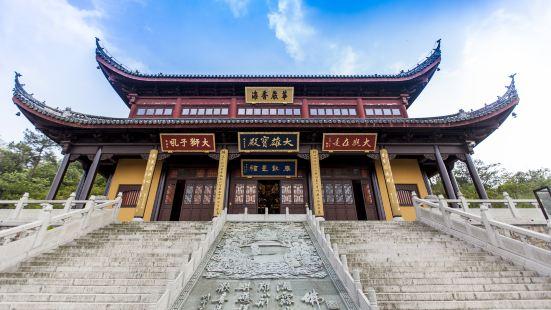 Ningbang Temple