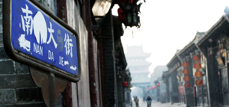 Ming and Qing Dynasty Ancient Street3