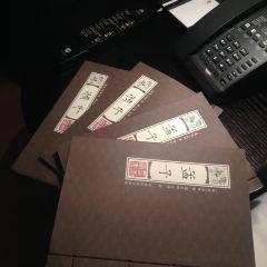 武漢光穀凱悅酒店咖啡廳用戶圖片