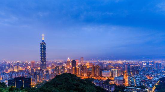 Xiang Mountain