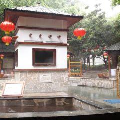 Jiahe City Scenic Resort User Photo