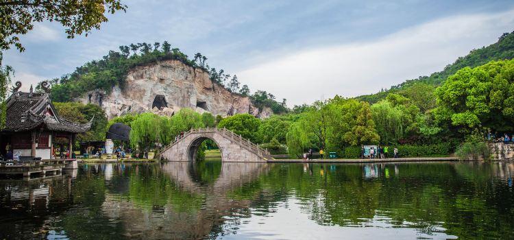 紹興柯岩風景區