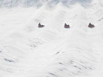 總寨奧斯陸滑雪場
