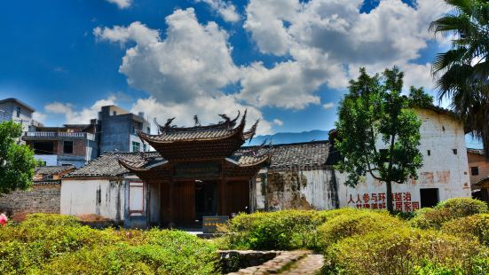Sibao Block Printing Base of Liancheng