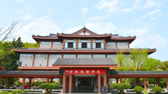 저장성 박물관 구산관 구역