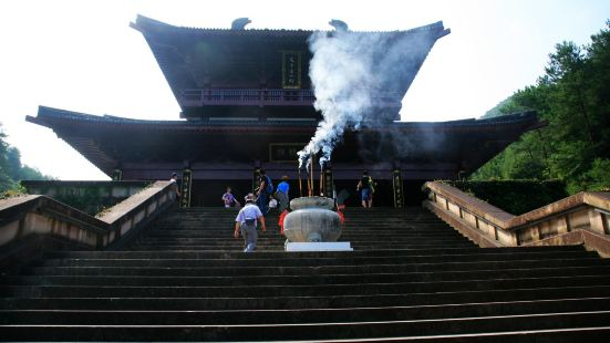 Temple of Yellow Emperor