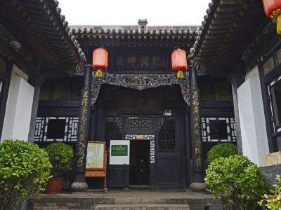 蔚盛長珍藏博物館
