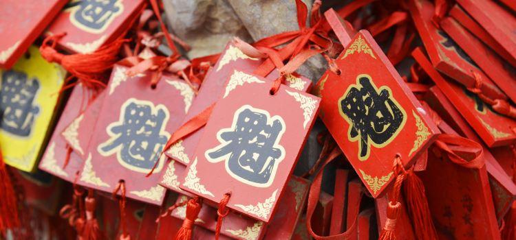 Temple of Confucius3